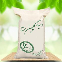 برنج دمسیاه هاشمی گیلان برنج ایرانی
